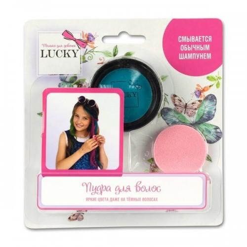 Lucky. Пудра для волос, в наборе со спонжем, цвет: голубой, масса 3,5 г