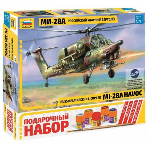 Российский ударный вертолёт Ми-28А Сборная модель