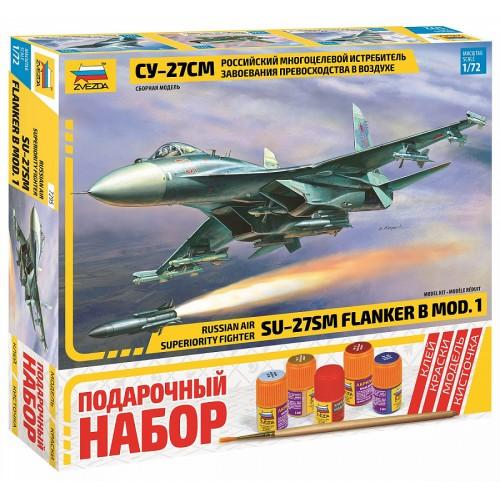 Российский многоцелевой истребитель завоевания превосходства в воздухе Су-27СМ.