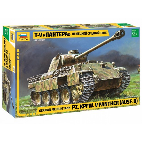 """Т-V """"Пантера"""" немецкий средний танк"""