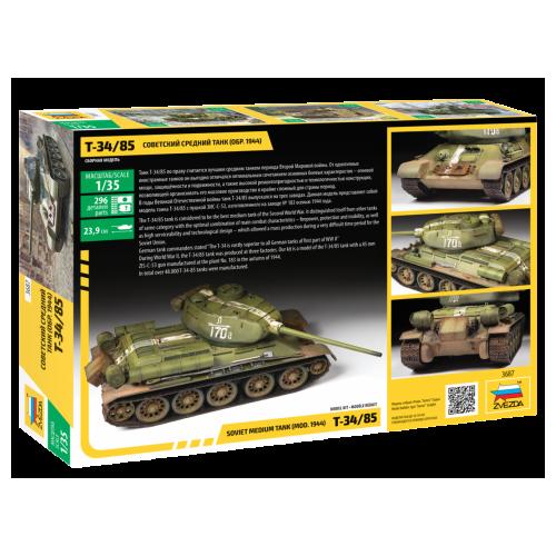 Т-34/85 советский средний танк