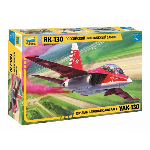 Российский пилотажный самолет Як-130 Сборная модель