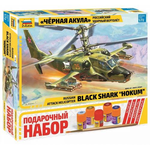 """Российский ударный вертолет """"Черная акула""""."""