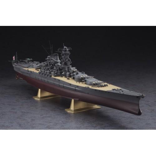 Hasegawa H40151 1:450 корабль IJN BATTLESHIP YAMATO