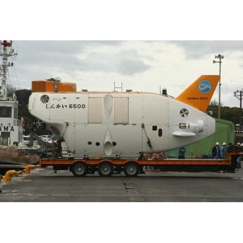 Hasegawa H54003 1:72 подводный аппарат SHINKAI 6500 UPGRADED VER