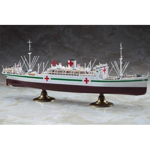 Hasegawa H40086 корабль 1/350 IJN HIKAWAMARU