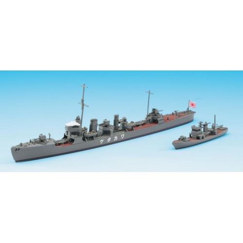 Hasegawa H49437 1:700 Эсминец IJN WAKATAKE