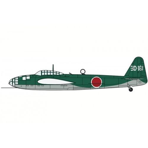 Hasegawa H00998 1:72 самолет GINGA 11 NIGHT FIGHTER