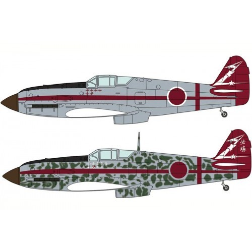 Hasegawa H01969 1:72 самолет KI61-I TEI FIGHTER HIEN