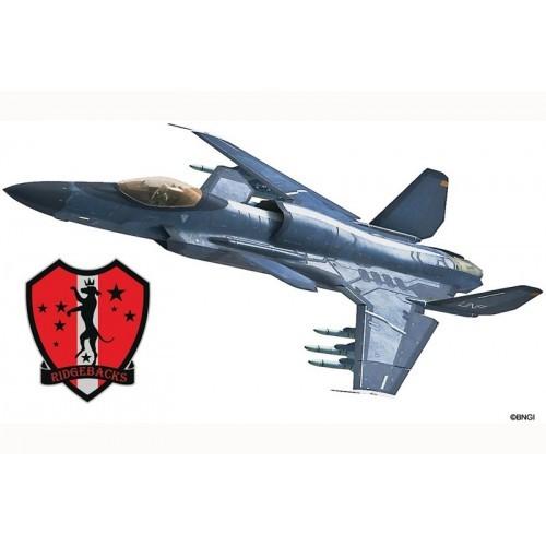 Hasegawa H52116 самолет 1/72 ACE COMBAT SHINDEN II