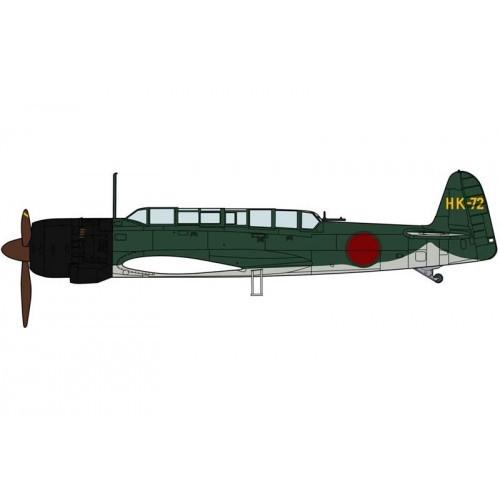 Hasegawa H07402 самолет-перевозчик 1/48 Накадзима C6N1 Recon MYRT