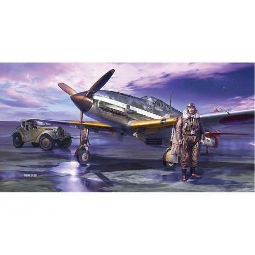 Hasegawa H07404 самолет-истребитель 1/48 HIEN & KUROGANE 4WD