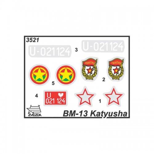 """БМ-13 """"Катюша"""""""