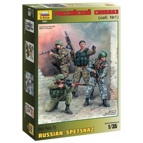 Российский спецназ №1