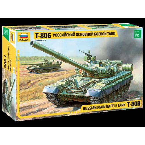 """Основной боевой танк """"Т-80Б"""""""
