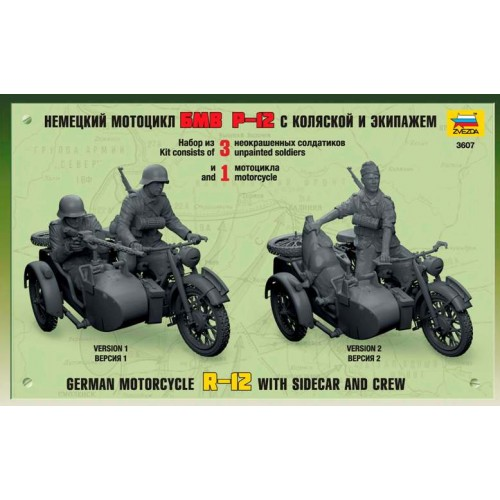 Немецкий мотоцикл Р-12 с коляской
