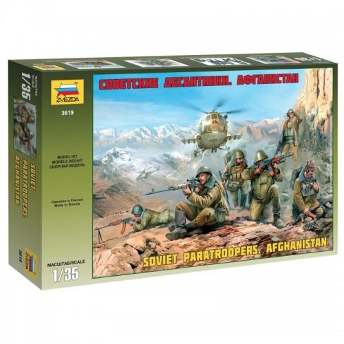 Советские десантники. Афганистан.