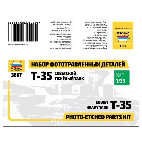 Набор фототравления для танка Т-35
