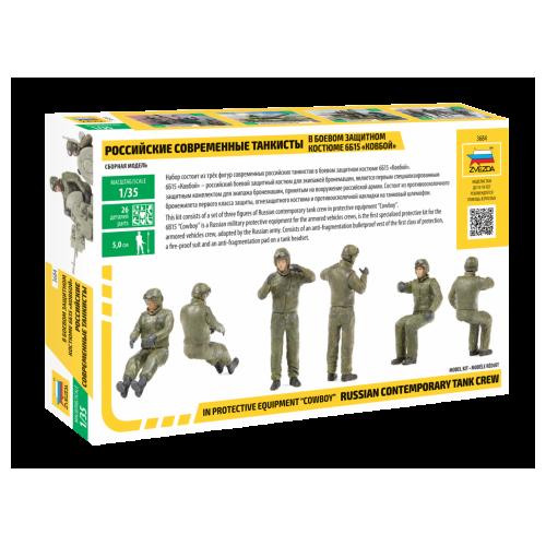 Современные танкисты в боевом костюме (ковбой)