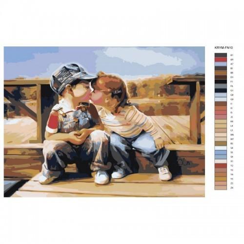 Картина по номерам, 30 x 40, KRYM-FN10