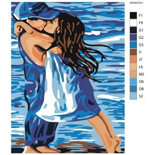 Картина по номерам, 30 x 40, KRYM-FN11