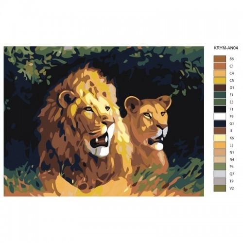 Картина по номерам, 30 x 40, KRYM-AN04