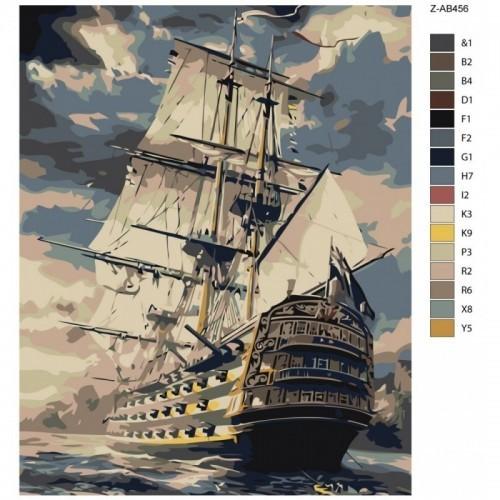 Картина по номерам, 40 x 50, Z-AB456