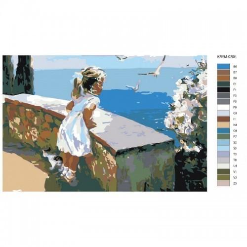 Картина по номерам, 40 x 60, KRYM-CR01