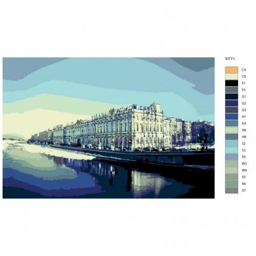 Картина по номерам, 40 x 60, KSRV-SITY1