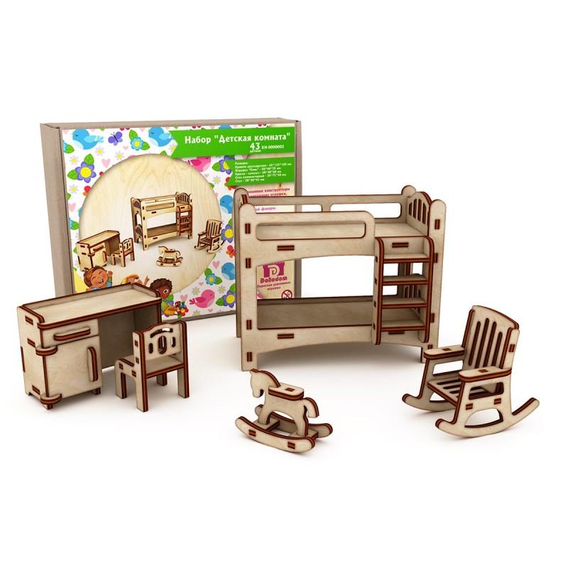 "Набор ""Детская комната"" (Коробка, упаковка)"