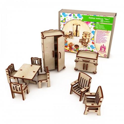 "Набор мебели ""Зал"" (Коробка, упаковка)"